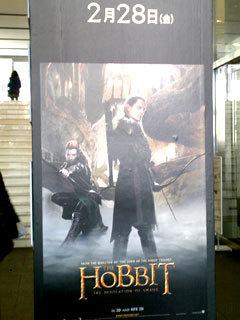 hobbit_01.jpg