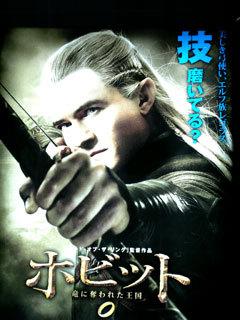 hobbit_05.jpg
