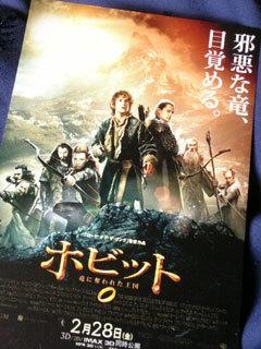 hobbit_07.jpg