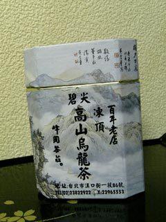 taiwan001.jpg