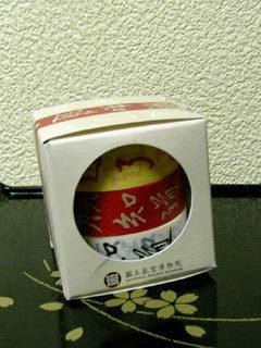 taiwan002.jpg